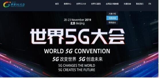 全國5G基站11.3萬,5G基站主要集中于那些地方,5G概念股有那些