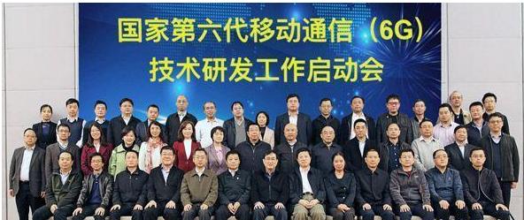 6G研發中國開跑,開展太赫茲和毫米波等6G相關技術的研究