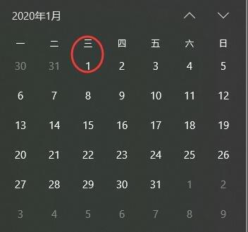 2020年節假日放假安排通知出來,元旦果然只有1天,股市交易日出來了