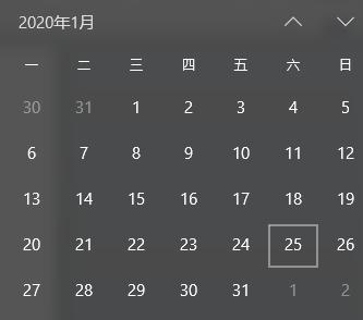 2020年春节