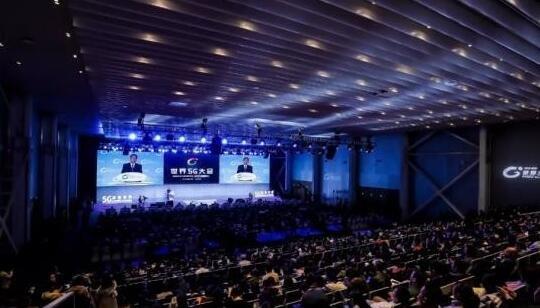 首屆世界5G大會開幕 騰訊擎天5G智慧燈桿助推智慧城市服務升級