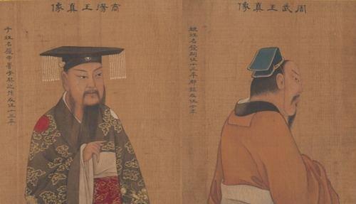 周武王是个什么样的人,周武王姬发的主要成就是什么?