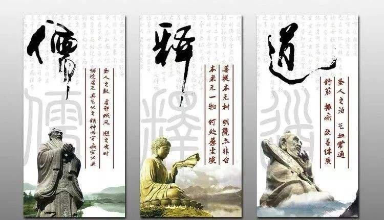 佛教:修行的三个阶段,不学佛的人难以懂得