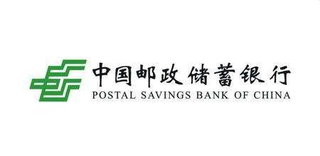 中國郵政儲蓄銀行股份有限公司怎么打造新的競爭優勢