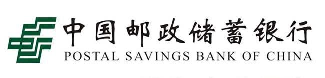 郵儲銀行發行市盈率為9.5%,郵儲銀行的市場份額和競爭地位及資本管理措施介紹