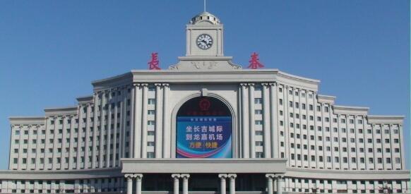 王健林长春投资,长春火车站