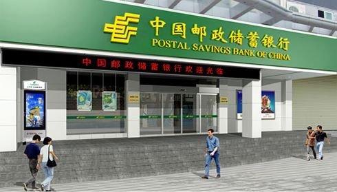 """郵儲銀行漲停板有幾個,""""綠鞋""""護航的郵儲銀行首日會破發嗎"""