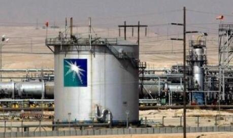 沙特阿美石油公司股价正式公布 成史上最大IPO
