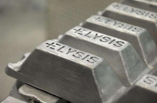 苹果购买全球首批无碳铝用处是什么,无碳铝是什么