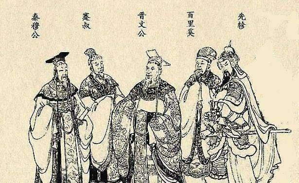 秦穆公重用百里奚,百里奚和蹇叔谁更厉害?