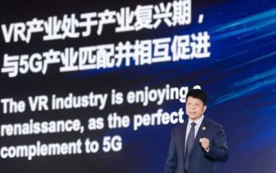 华为VR Glass开启预售 有望成为爆款引爆VR行业