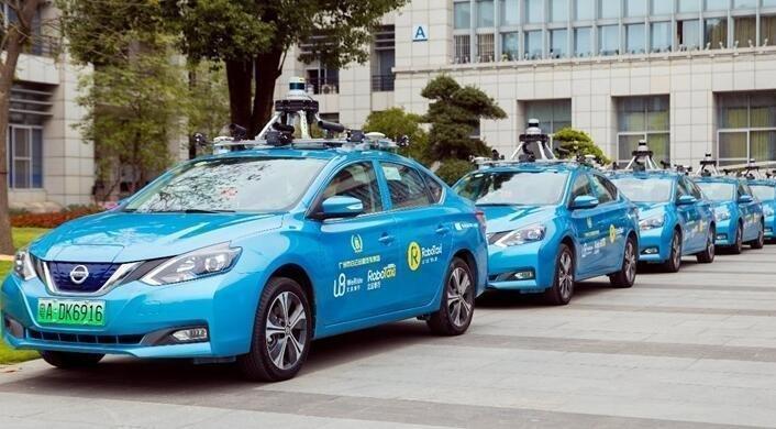 廣州開始試運營自動駕駛出租車,自動駕駛車隊
