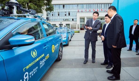 廣州開始試運營自動駕駛出租車,文遠粵行公司