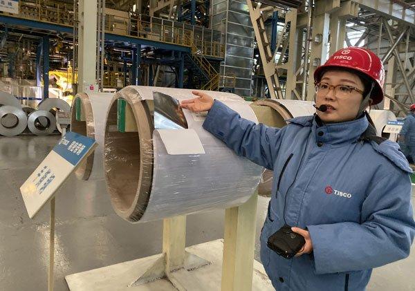 """太钢成为我国钢铁工业由弱到强的""""缩影"""""""