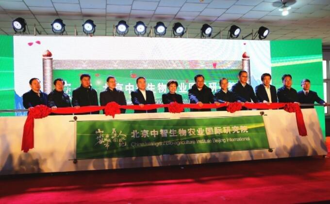 平谷农业科技创新示范区迎来首批科技创新研发机构