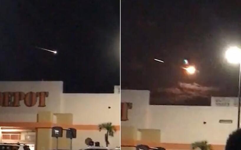 美国内拉斯维加斯现UFO,关岛也出现神秘火球!