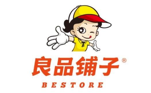 """吃貨(huo)們又""""立功(gong)""""!良(liang)ji)菲套PO來了,一年賣(mai)出60億"""
