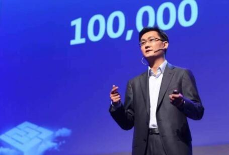 馬化騰減持騰訊股份繼劉熾平后,馬化騰減持騰訊股份有何影響