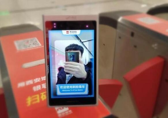 西安地鐵刷臉乘車的具體內容,西安地鐵刷臉乘車使用說明