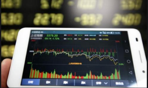 股票傭金怎么計算?股票傭金怎么計算的方法