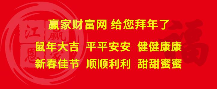 2020年春节期间大爆奖——手机app下载服务及审核工作暂停公告
