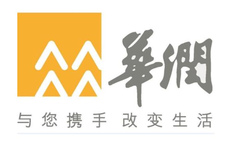 華潤微電子有限公司
