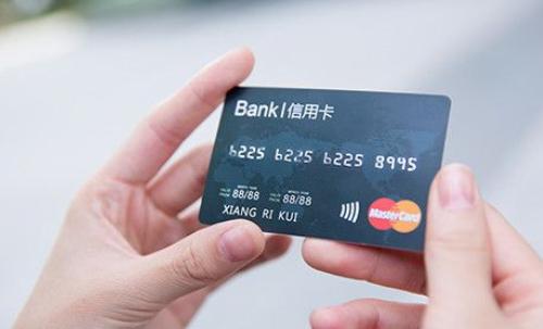 信用卡刷卡技巧有哪些?信用卡刷卡技巧介绍