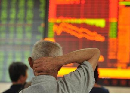 股票二级市场