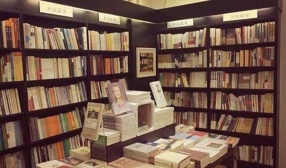 网上书店有哪些?网上书店是什么意思?