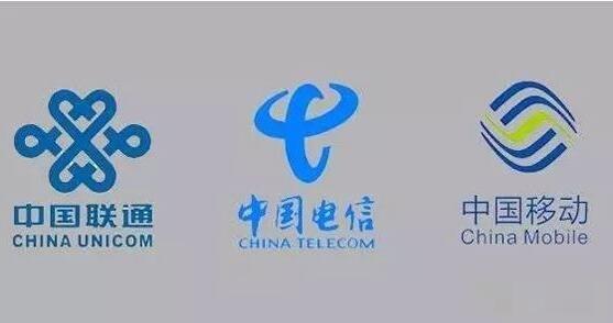 中國5G套餐用戶超2600萬,目前5G商用在我國的發展