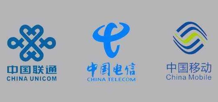 5G新基建預算近2000億!四大電信企業披露今年計劃