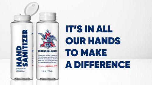 百威将生产洗手液
