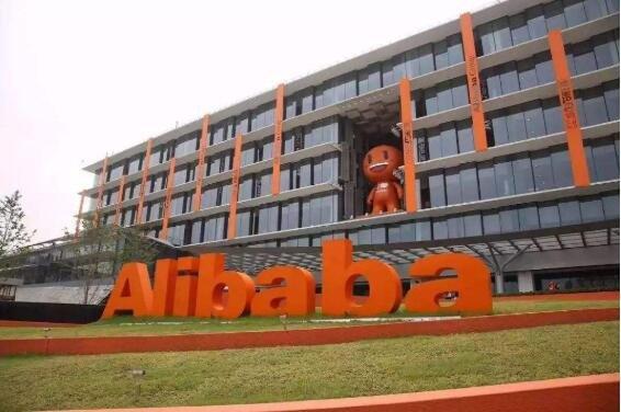 阿里巴巴拟收购韵达最新消息,阿里巴巴拟收购韵达的具体情况