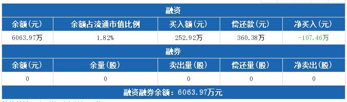 蘇鹽井神1.png