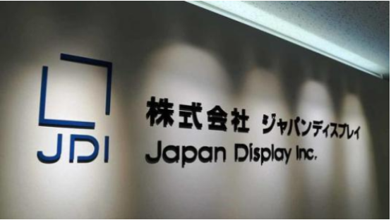 JDI获苹果2亿投资