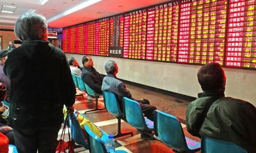 股票開戶需要多少錢?股票開戶的流程是什么?