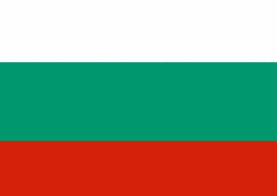 保加利亚封建关系的发展