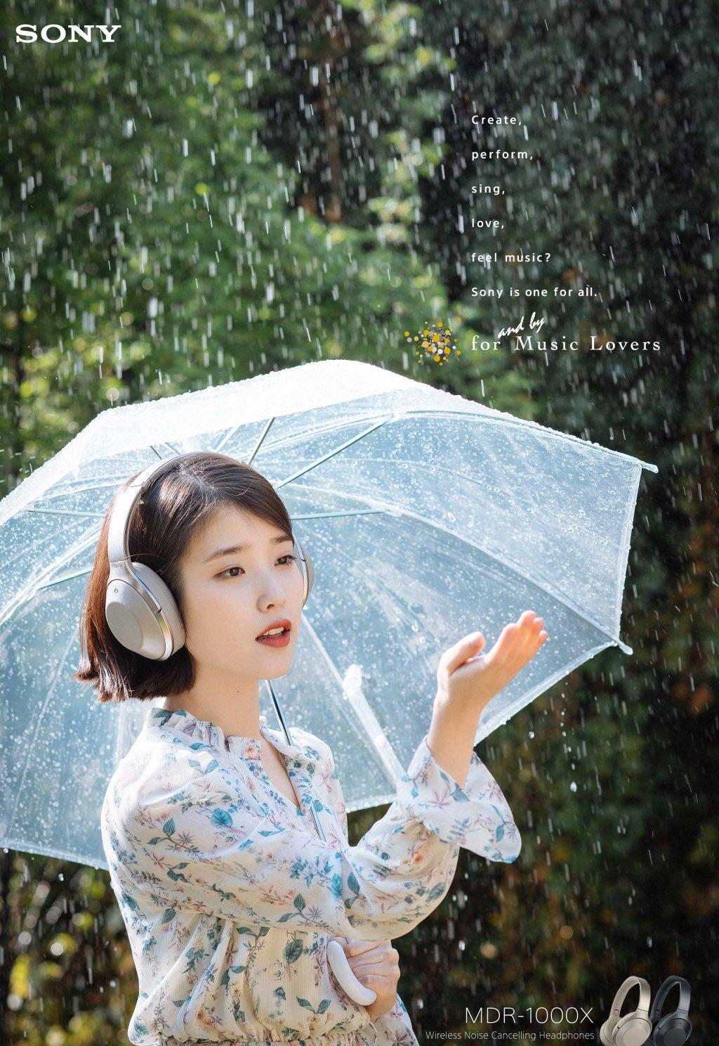 IU李知恩小清新雨天户外图片