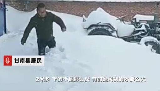 齐齐哈尔积雪2米