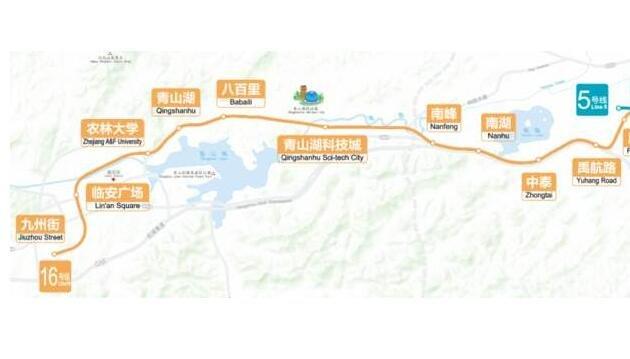 杭州地铁16号线.jpg