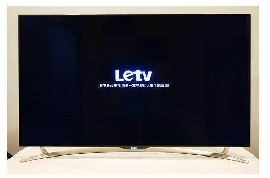 乐视电视.jpg