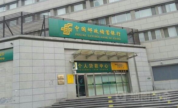 邮储银行.jpg