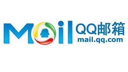 QQ邮箱回应崩溃