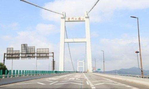 虎门大桥仍振动,仅仅持续两天,在7日下午通航;股票技巧