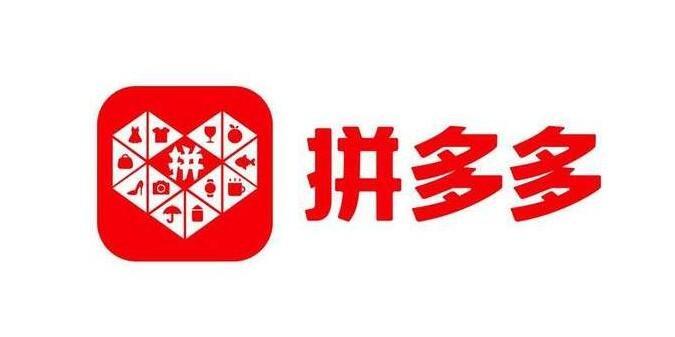 拼多多等四个中国品牌入选BrandZ全球零售品牌75强
