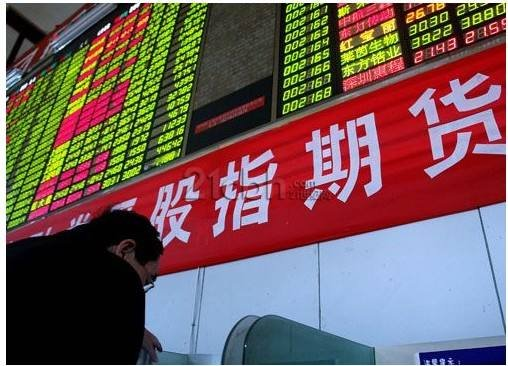 股期指貨規則及其與股票期貨的區別,股指期貨交易平臺