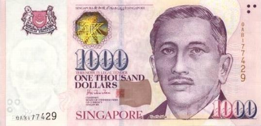 新加坡用什么貨幣?它與人民幣的匯率是多少?