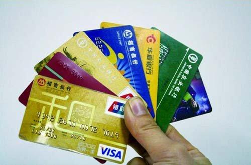 信用卡不激活有年費嗎,有什么影響和風險,信用卡的利息