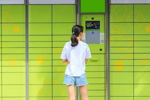 豐巢柜機寄件服務北京雙向關停的原因是什么,什么時候才能恢復?