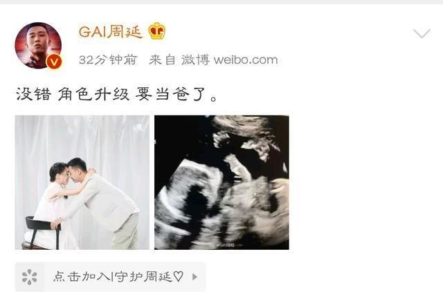 GAI当爸,嘻哈歌手GAI周延宣布自己升级当爸爸!